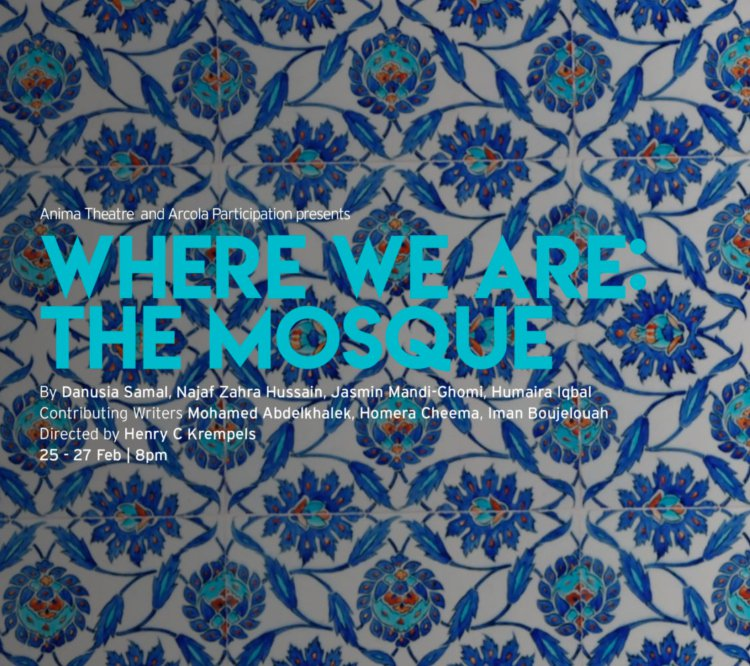 Where We Are: The Mosque