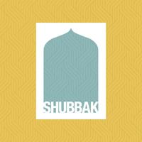 Shubbak Festival